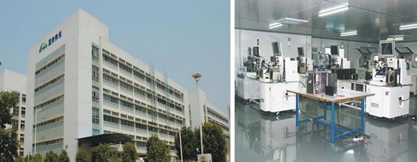 JIANG XI LAN TIAN WEI GUANG TECHNOLOGY CO., LTD.